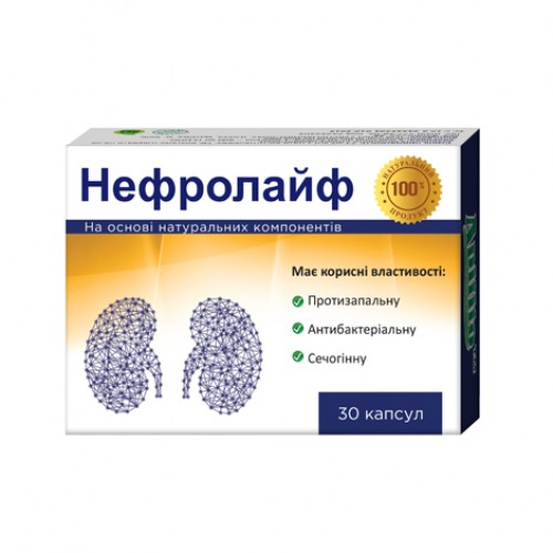 Buy Capsules for renal NEFROLAYF