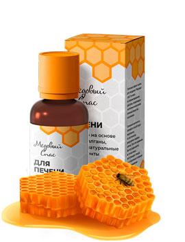 Vásárolni A szer máj Honey Gyógyfürdők
