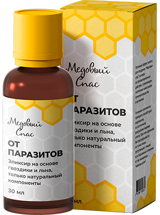 Buy Means parasites Honey Spas