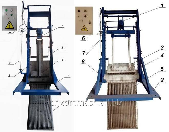 Buy Lattices mechanical rake RGR reykovy type