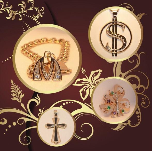Купить Ювелирные изделия, украшения из золота, подвески, кулоны, кольца, браслеты