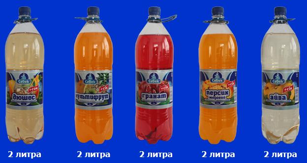 """Купить Безалкогольные напитки """"Себек"""" в бутылках объемом 2 л."""