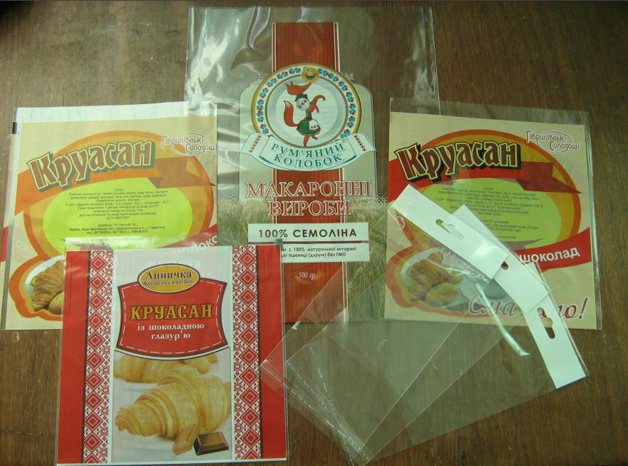 Пищевая упаковка из полипропилена