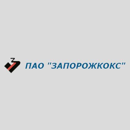 Купить Смола тяжелая для дорожного строительства - СТУР ТУ У 322-00190443-052-2000