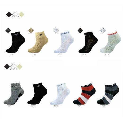 Носки чоловічі спортивні низькі оптом продаж від виробника Класик Україна 2b9ee44a0a798