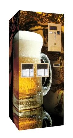 Автомат для продажи охлажденного пива АТ-258