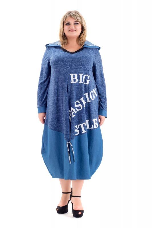 Купить Красивое , молодежное , стильное платье Ирэн больших размеров арт. 1004И-1