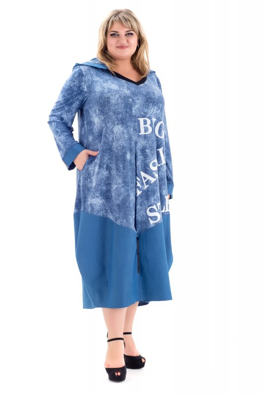 Купить Красивое , молодежное , стильное платье Ирэн больших размеров арт. 1004И-2