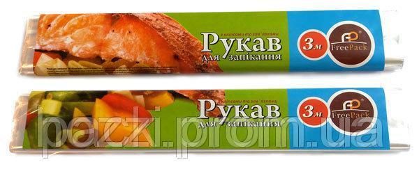 """Купить Рукав для запекания ТМ """"FreePack"""" """"3"""" 1,5 метра"""