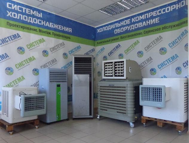Охладители воздуха испарительного типа JH COOL