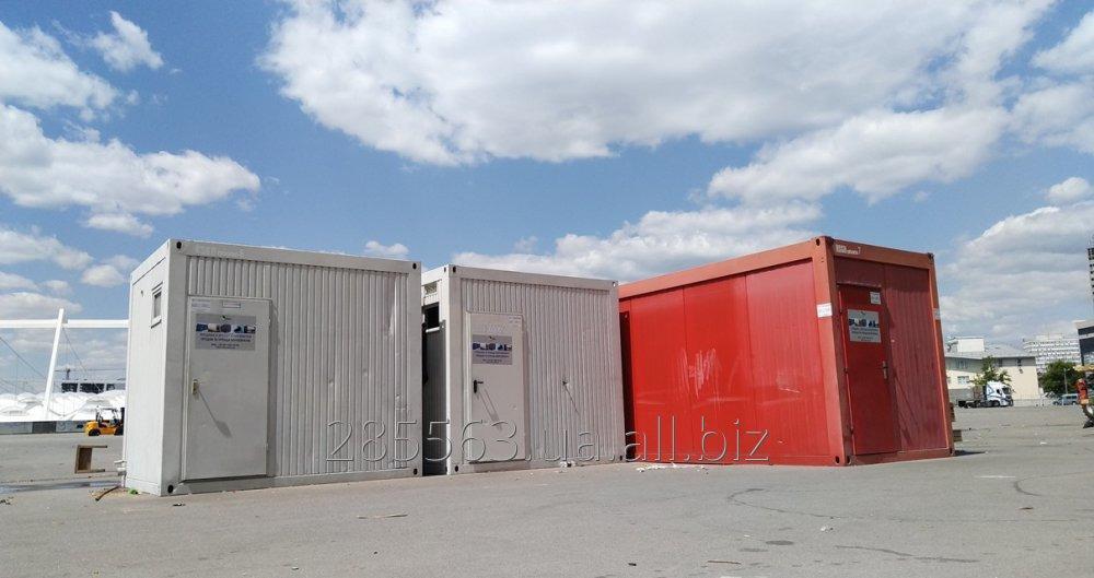 Купить Санитарный контейнер 10-футовый Containex аренда