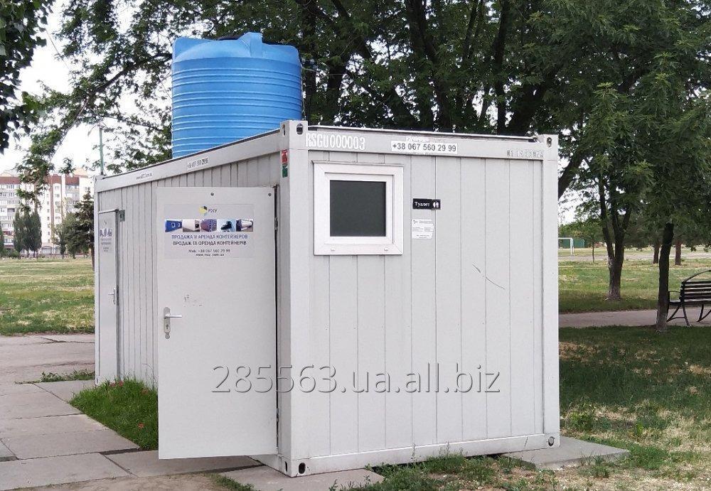 Купить Блок-контейнер туалет. Мобильный санитарный контейнер