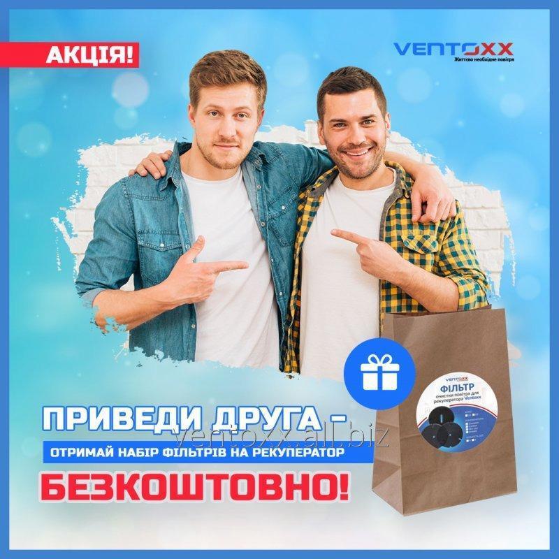 Купити Рекуператор Reventa RV-2 M