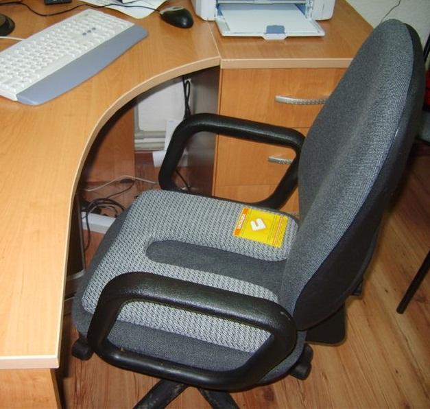 Накладка на кресло при простатите