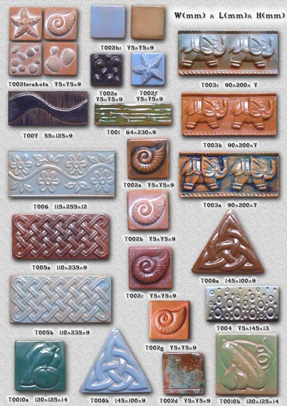 Купить Плитка керамическая крупнорельефная, декоративные вставки