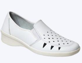 Купить Эскулап - обувь для медицины и пищевых производств