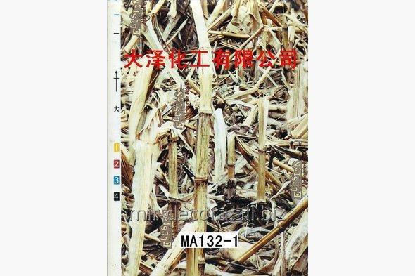 Buy Film for akvapechati, camouflage (MA132-1)