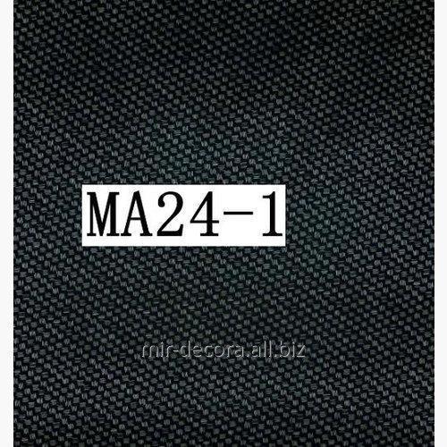 Buy Film for akvapechati, carbon (MA-24-1)