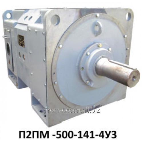 Купить Электродвигатель постоянного тока серии П2ПМ