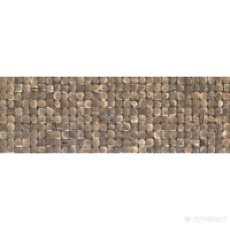 Плитка Aparici Coconut BROWN FOCUS