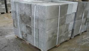Buy Gas concrete to buy gas-concrete blocks, to buy gas-blocks, the Gas concrete the price, to buy an autoclave gas concrete