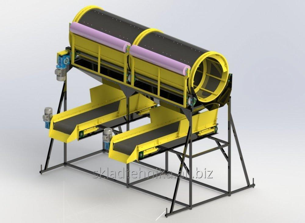 Buy Drum separator for recycling of solid