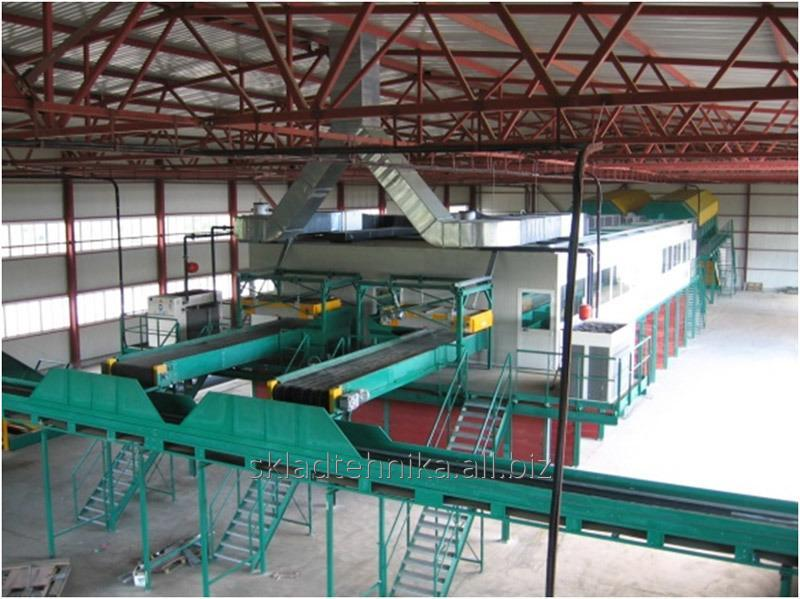 Buy Reversible conveyor for discharging the organic fraction of solid waste in the processing line