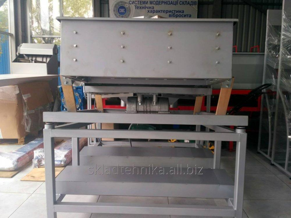 Buy Vibrating screen for chips.