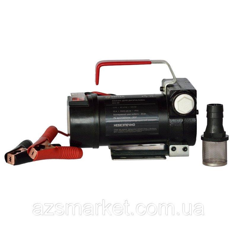 БЕНЗА Н12-40 - насос для перекачки дизельного топлива 12 Вольт, 40 л/мин