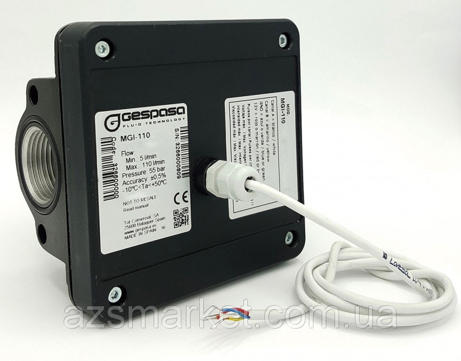 MGI-110 - счетчик расхода топлива для ДТ от 5-110 л/мин