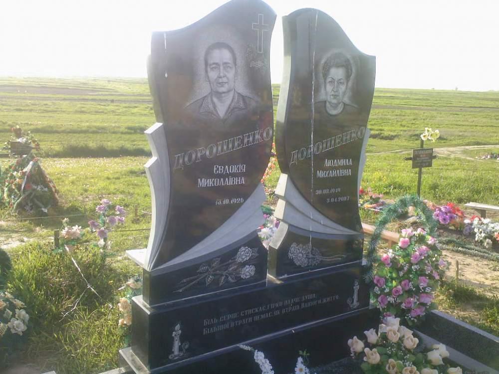 Памятники из гранита купить в киеве Эконом памятник с резным крестиком в углу Невель