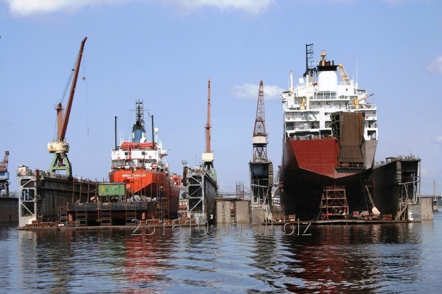 Купить Проэктирование и строительство судов