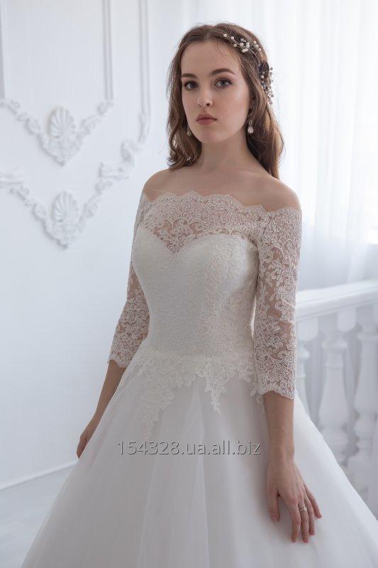 """Купить Свадебное платье""""Anaiz"""""""