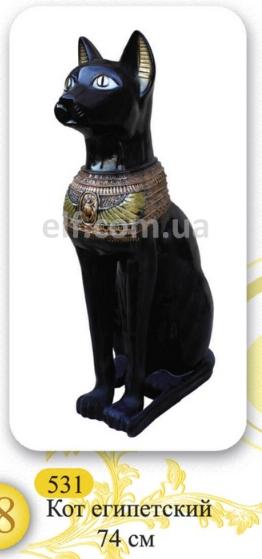 Купить Скульптура декоративная, Кот египетский, высота 74 см