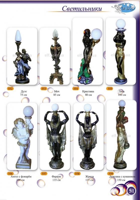 Купить Светильники декоративные садово-парковые, египетские, античные, высота от 75 до 150 см