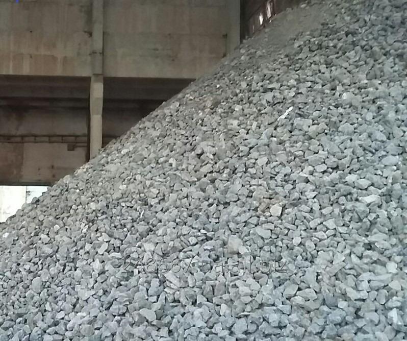 Купить Дробленый бетон фракции 0-80 в Киеве