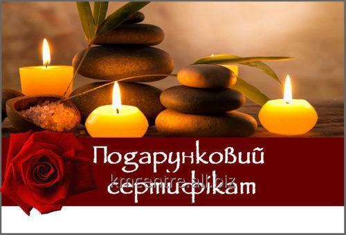 """Купить Подарочный сертификат """"Медитация Будды"""" на Аромамассаж мужской"""