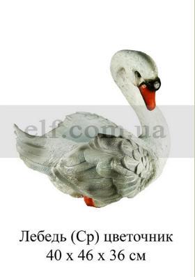 Купить Садово-парковые фигуры Лебеди