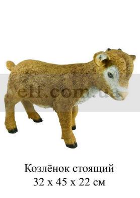 Купить Садово-парковые фигуры Животные, Кролик, Крокодил, Ягненок