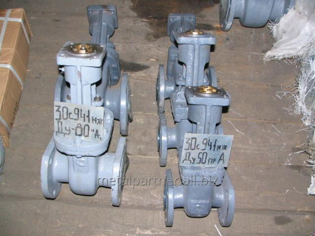 Купить Задвижка стальная фланцевая 30с941нж Ду 350 Ру 16