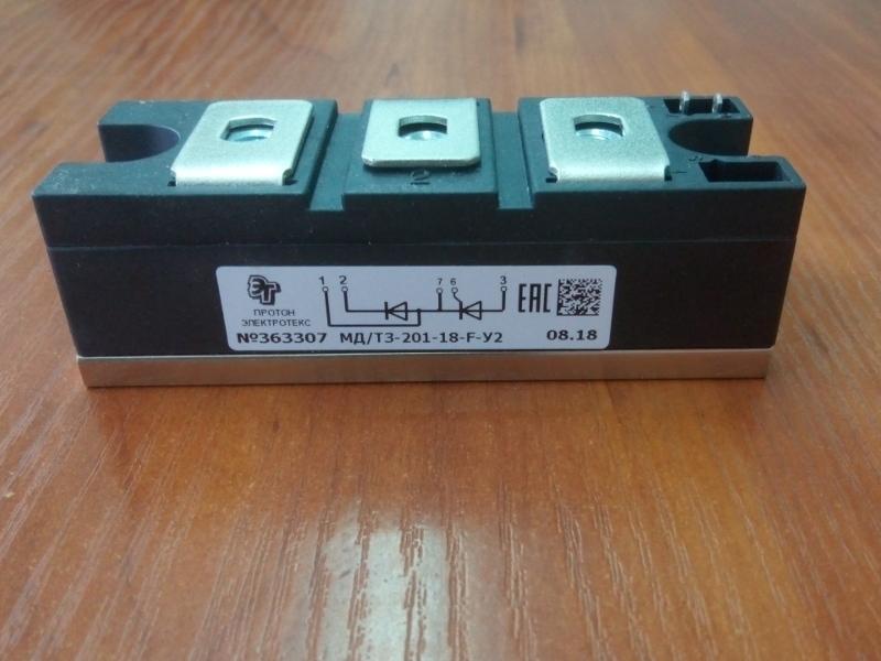 Купить Диодно-тиристорный модуль МД/Т3-201