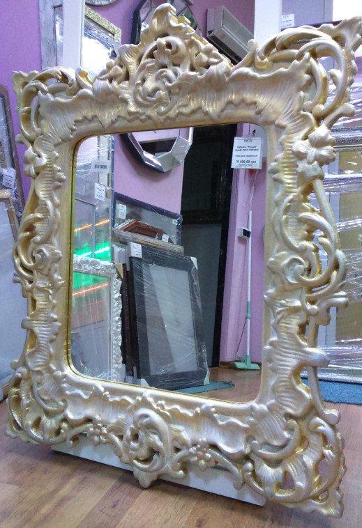 Купить Зеркала в резных рамах