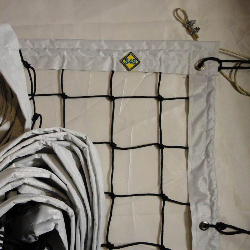 Купить Сетка для классического волейбола «ЭЛИТ 15 НОРМА» с тросом черно-белая