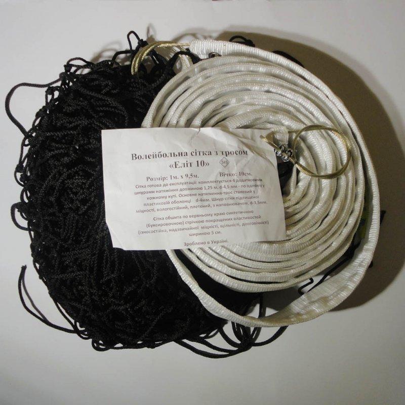 Купить Сетка для классического волейбола «ЭЛИТ 10» с тросом черно-белая