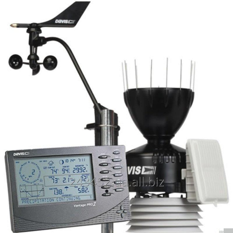 Купить Проводная метеостанция Davis Instruments Vantage Pro 2 6152C
