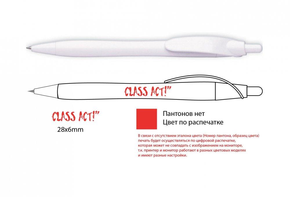 Купить Ручки,карандаши, блокноты с логотпом