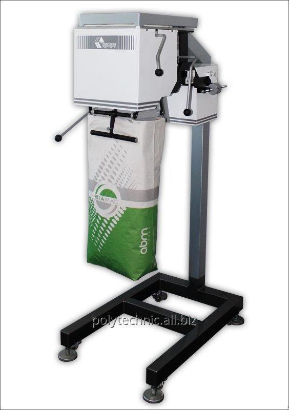 Купить Дозатор весовой полуавтоматический ДВСВ-М для расфасовки сыпучих продуктов