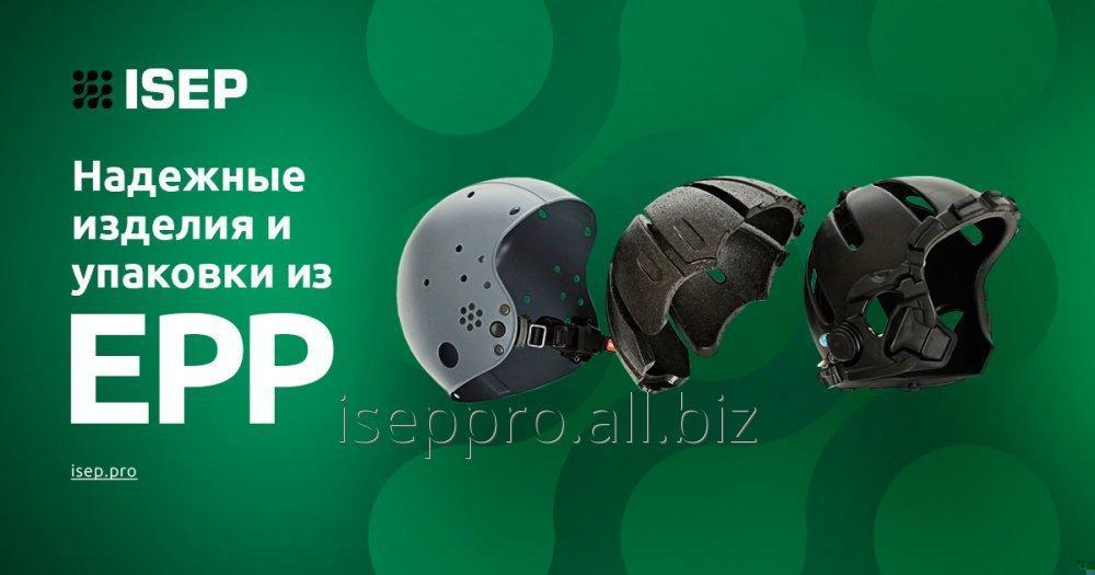 Buy Helmets production of EPP