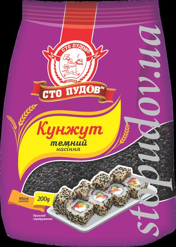 Купить Кунжут тёмный, 0,2 кг