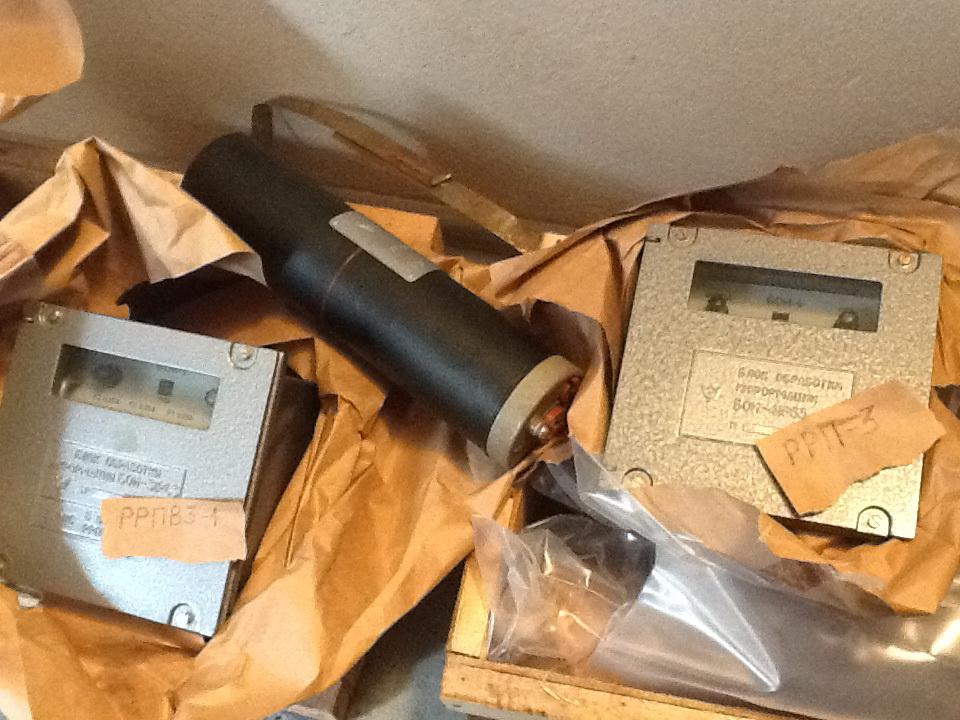 Купить  Прибор релейный радиоизотопный РРП-3, РРПВЗ-1